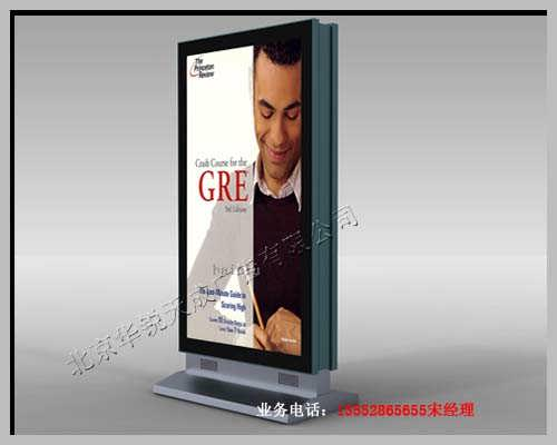 钱眼首页 产品库 广告/策划/传播 广告设计制作 > 滚动灯箱设计方法