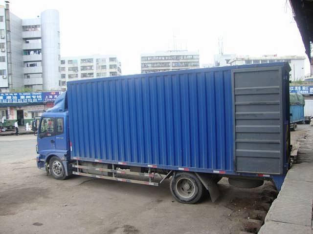 宁波到赣州货运运输