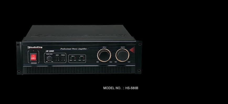 台湾audio king(声皇)hs-580b