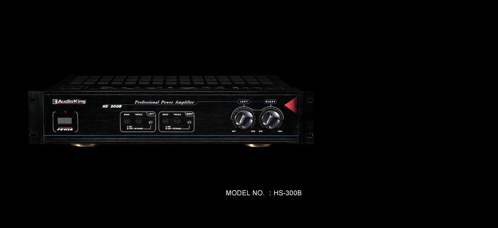 台湾audio king(声皇)hs-300b