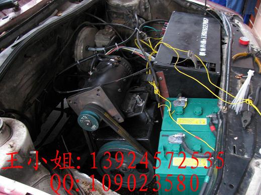 改装电动汽车, 电动教练车改装
