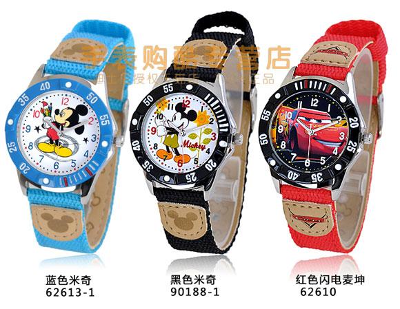 小孩开学送什么礼物 卡通儿童表 迪士尼62613手表