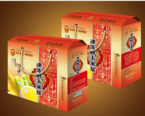 内蒙古 吉林精品包装箱