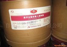 求购回收聚四氟乙烯树脂