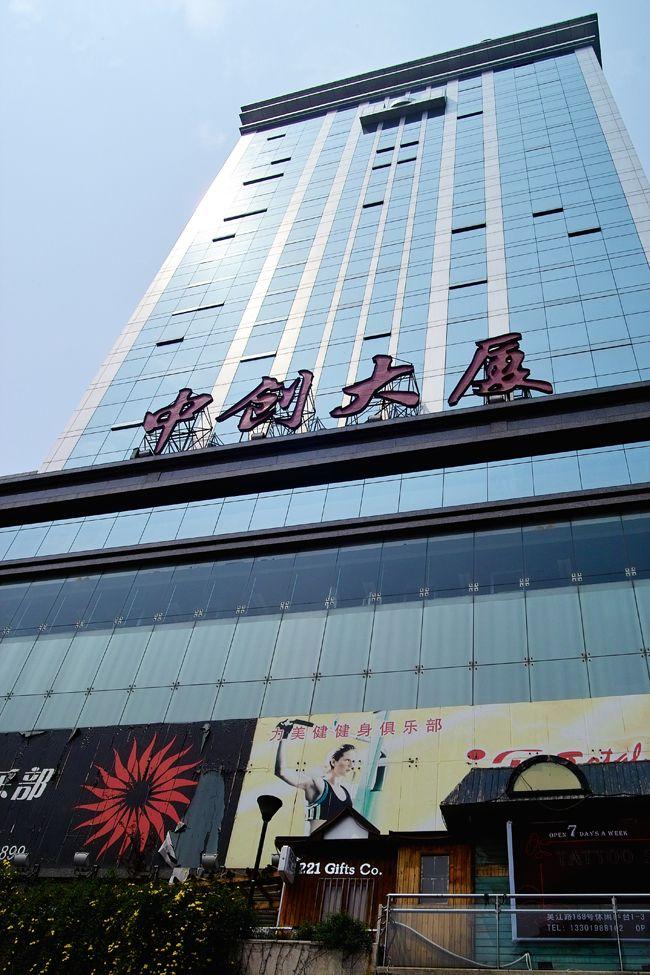 上海中创大厦办公,办公楼租赁部电话