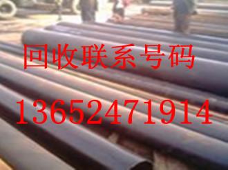 深圳专业废旧钢管回收