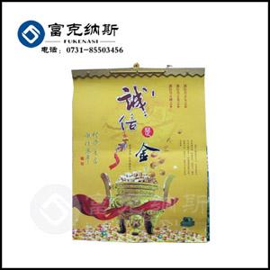 湖南衡阳台历, 台历尺寸,台历设计,台历印刷,台历挂历厂