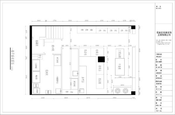 美潮v蛋糕蛋糕店装修施工西饼屋装修设计下载2515pf图纸烘焙图片