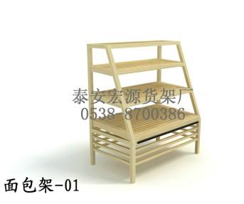 木质面包架 木制超市货架-钱眼产品