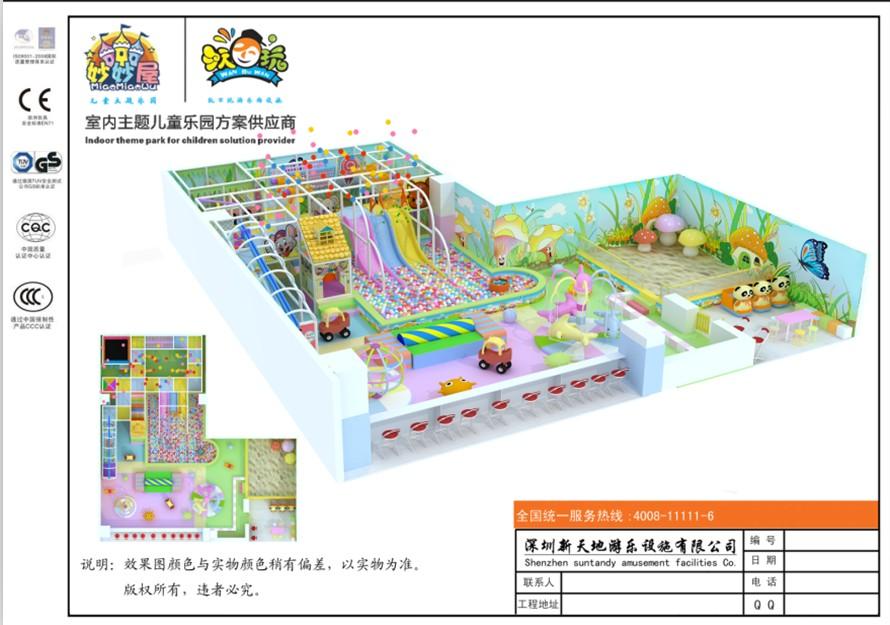 桂林室内儿童淘气堡欢乐园定做,广西淘气堡生产的厂家