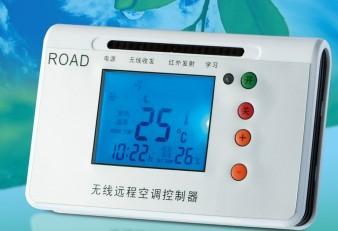无线空调远程集中控制系统