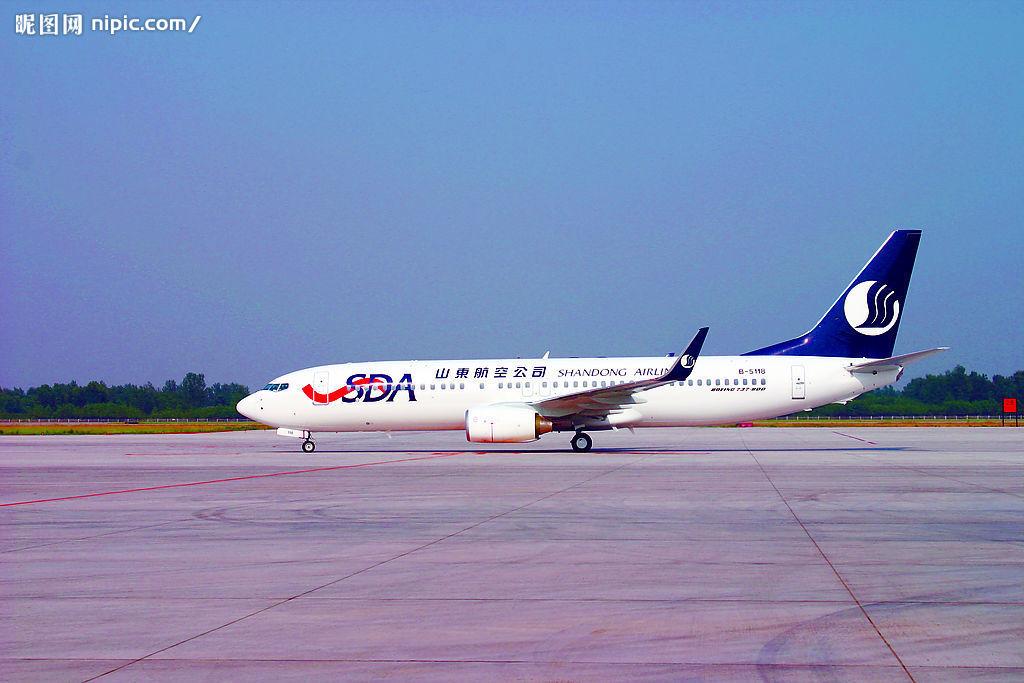 重庆到青岛特价飞机票预订 重庆-青岛飞机票