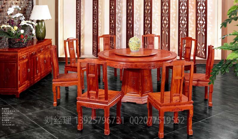 缅甸花梨餐桌,大果紫檀红木餐桌,红木餐桌批发