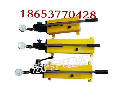 单向手动液压油泵厂家  双向手动液压油泵批发