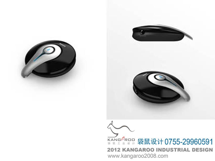 蓝牙智能遥控器外观设计