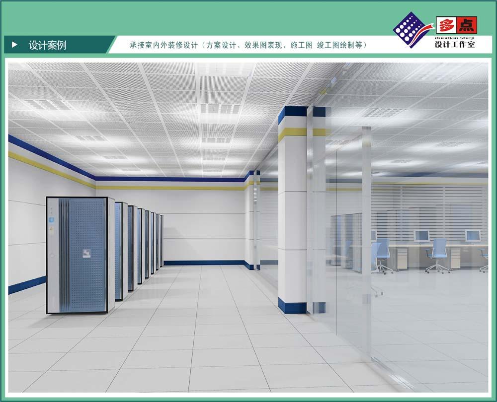 钱眼首页 商机库 建筑房产 装饰设计与施工 > 承接机房装修效果图制作