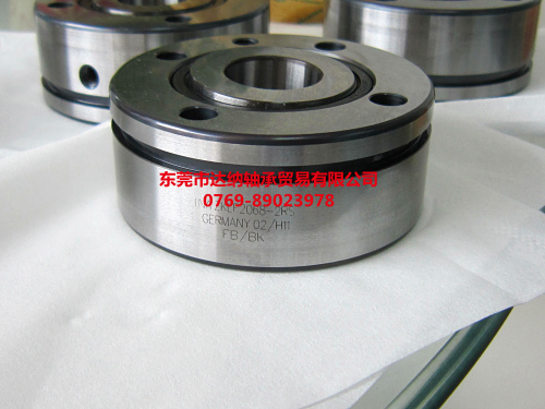 ZKLN5090-2RS轴承