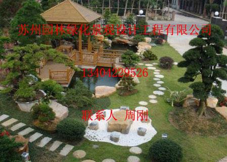 苏州绿化公司,苏州景观绿化设计,苏州园林绿化设计,苏州庭图片