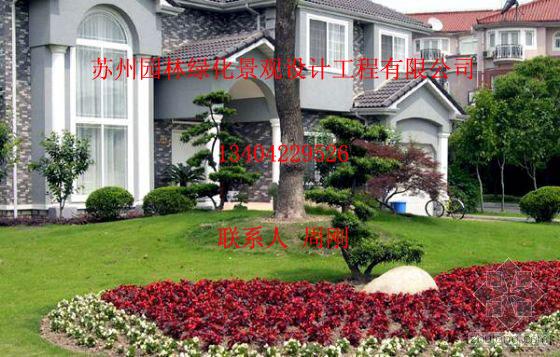 蘇州園林規劃設計,園林工程施工,綠化景觀工程,景觀設計,別墅景觀設計