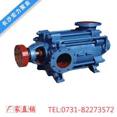 浙江多级离心泵型号宏力水泵20年专业生产