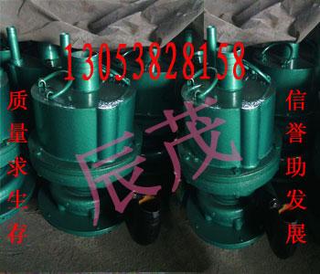fwqb70-30矿用潜水泵,fwqb防爆风动潜水泵
