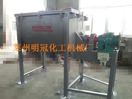 供应新款卧式螺带混合机 螺带混合机生产线