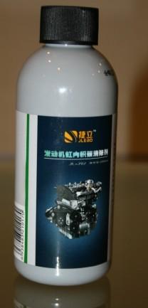武汉三元催化器清洗能恢复原有动力的设计性能和驾驶性能