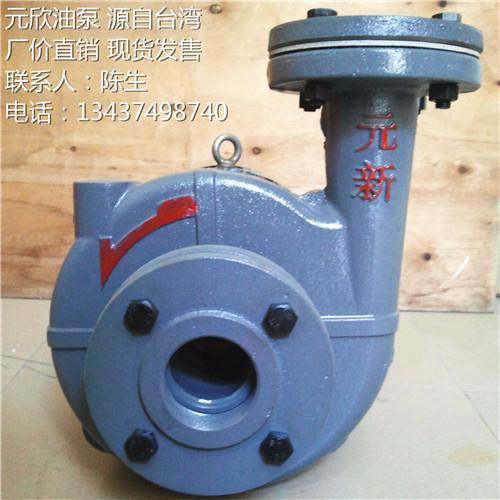 TECOTA MOTORI泵YS-35G热水油泵