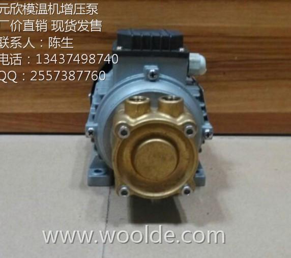 200度热油泵 元欣YS-11A油泵
