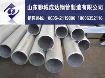 浙江304不锈钢管厂 生产厂家 多少钱