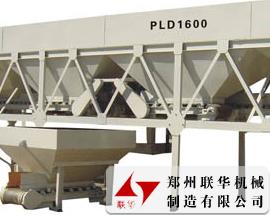 销售联华PLD1600三仓/四仓混凝土配料机