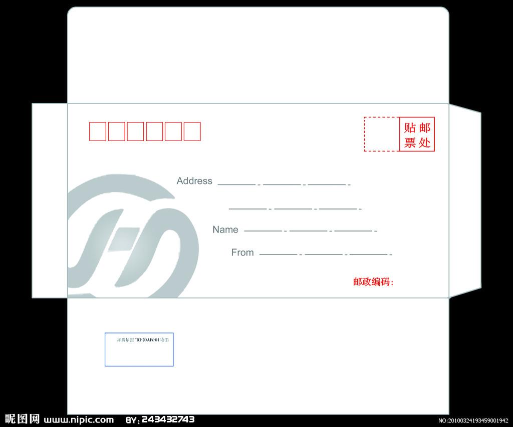 深圳市信封生产定制厂家图片