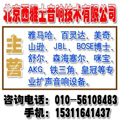 欢迎来电咨询:百灵达均衡器FBQ3102、音响工程公司