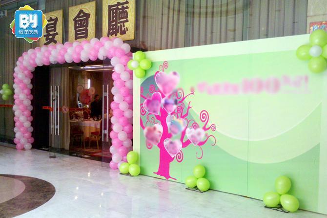 上海高端生日派对策划儿童生日会策划宝宝周岁宴请图片