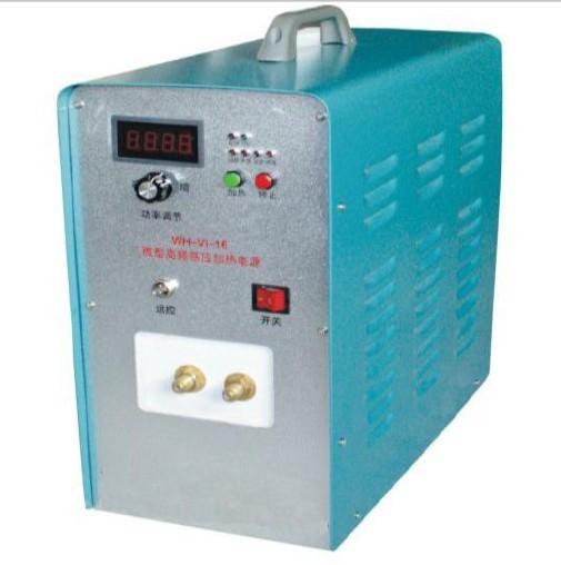 高频炉 高频淬火机 高频炉原理