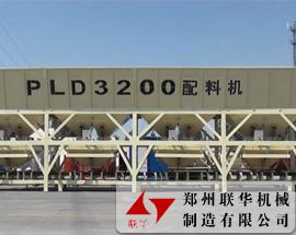 销售联华PLD3200混凝土配料机