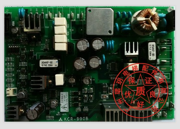 三菱电梯配件 kcr-900b电路板