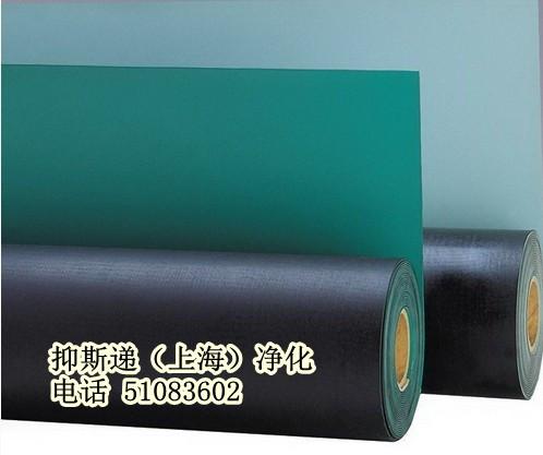 上海灰色发泡防静电橡胶桌垫