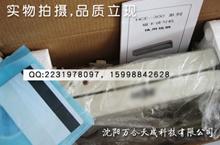 HCE刷卡器磁卡写卡器刷卡器阅读器现货供应-沈阳万合天成科技有限公司.