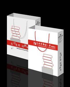 【北京朝阳手提袋印刷厂】朝阳手提袋印刷【北京朝阳手提袋印刷公司】