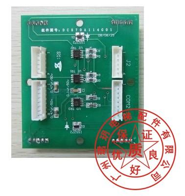 三菱电梯配件 dc570a114g02按钮板