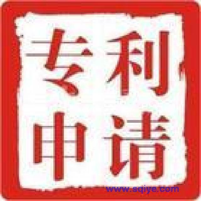 苏州食品专利的说明书和权利要求书的特殊要求