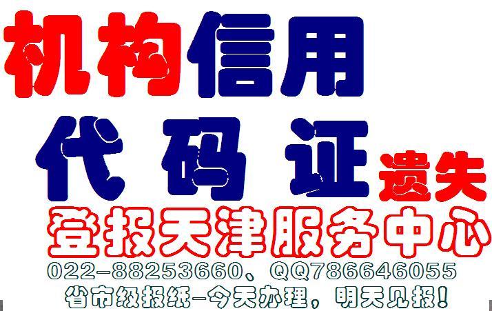 天津守合同重信用企业认定证书矢量图