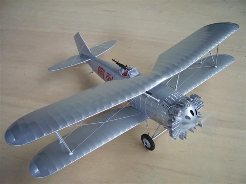 飞机模型-钱眼产品