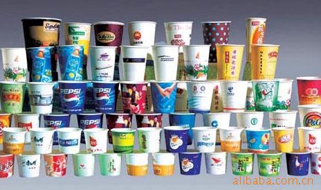 长沙纸杯印刷|郴州供应纸杯