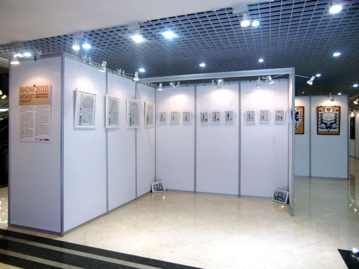 书画作品展架,室内展览活动宣传展板,折叠展会屏风