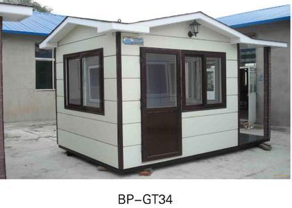 河南郑州移动式铝合金岗亭|金属雕花板岗亭|站台岗亭多少钱