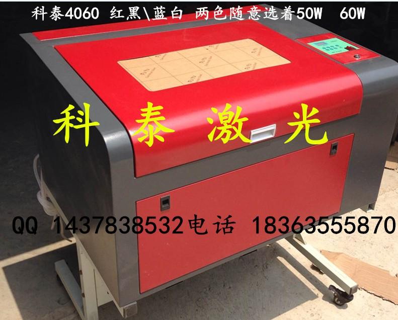 提供460水晶字激光雕刻机价格 皮革激光刻字机厂家