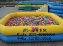 充气水池,水池摸鱼,好玩的儿童游乐设备,专业的游乐设备厂家