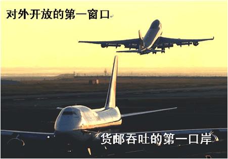 上海虹桥飞机场进口报关汽车雨刮臂零件清关报检71p